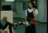 Фильм Этот фантастический мир. Выпуск 12: С роботами не шутят (1987) - cцена 2