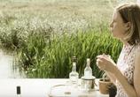 Сцена из фильма Шнайдер против Бакса / Schneider vs. Bax (2015)