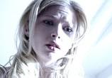 Сцена из фильма Поинт Плезант / Point Pleasant  (2005)