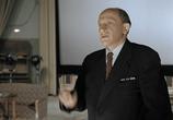 Фильм Берегись автомобиля (1967) - cцена 3