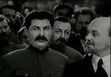 Фильм Великое зарево (1938) - cцена 2