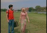 Сцена из фильма Гарвардская тусовка / Harvard Man (2001) Гарвардская тусовка сцена 11