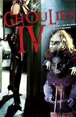 Гоблины 4 / Ghoulies IV (1994)