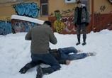 Сцена из фильма Конечная остановка (2011) Конечная остановка сцена 5