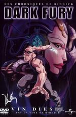 Хроники Риддика: Темная ярость / The Chronicles of Riddick: Dark Fury (2004)