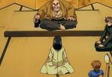 Мультфильм Пламенный лабиринт / Honoo no Labyrinth (2000) - cцена 4
