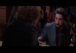 Фильм Путь Карлито / Carlito's Way (1993) - cцена 3