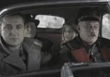 Сцена из фильма Кедр пронзает небо (2011) Кедр пронзает небо сцена 1