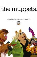 Маппеты / The Muppets (2015)