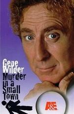 Убийство в маленьком городке