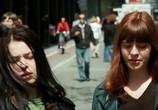 Сцена из фильма Словенка / Slovenka (2009) Словенка сцена 11