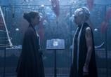 Сцена из фильма Чёрная луна / Luna Nera (2020)