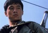 Фильм Доспехи Бога / Long xiong hu di (1987) - cцена 2