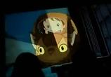 Мультфильм Мэй и Котобусёнок / Mei to Koneko Bus / Mei and the Kitten Bus (2002) - cцена 2