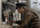Фильм Берегись автомобиля (1967) - cцена 8