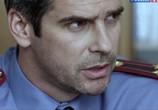 Сцена из фильма Отдел «С.С.С.Р» (2012) Отдел «С.С.С.Р» сцена 9