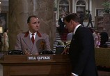 Фильм Отель / Hotel (1967) - cцена 1