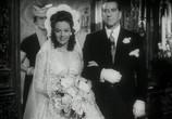 Сцена из фильма Я женился на ведьме / I Married a Witch (1942) Я женился на ведьме сцена 3