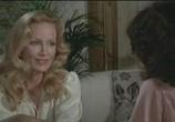 Сцена из фильма Миг за мигом / Moment by Moment (1978) Миг за мигом сцена 12