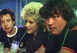 Сцена из фильма Курьер (1986) Курьер сцена 2