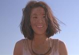 Сцена из фильма Кто я? / Ngo si seoi (1998) Кто я? сцена 7