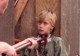 Сцена из фильма Осторожно! Дети играют / Beware: Children at Play (1989) Осторожно! Дети играют сцена 1