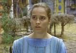 Сцена из фильма Чародей + Чародей 2: Страна Великого Дракона / Spellbinder + Spellbinder-2: Land of the Dragon Lord (1995)