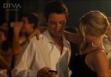 Сцена из фильма Молчание до гроба / Sexting in Suburbia (2012) Молчание до гроба сцена 9