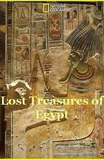 National Geographic: Затерянные сокровища Египта