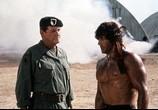 Фильм Рэмбо 2: Первая кровь 2 / Rambo: First Blood Part II (1985) - cцена 9