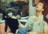 Фильм Veniks. Половые щётки (1991) - cцена 5
