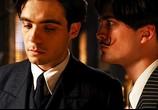 Сцена из фильма Отголоски прошлого / Little Ashes (2009) Горстка пепла сцена 4