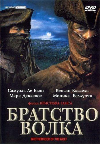 porno-film-onlayn-priklyucheniya-gaskontsa-starie-tolstie-babi-trahayutsya-s-molodimi