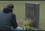 Фильм Полночный бегун / Der Läufer (2018) - cцена 7