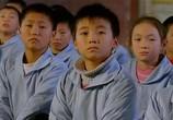 Фильм Ушу / Wushu (2008) - cцена 2