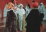 Сцена из фильма Двенадцать месяцев (1972) Двенадцать месяцев сцена 10