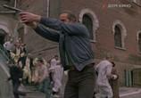 Сцена из фильма Загон (1988) Загон сцена 15