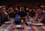 Сцена из фильма Последний ужин / The Last Supper (1995) Последний ужин сцена 2
