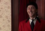 Сцена из фильма Кровавая расплата / Suffering Man's Charity (2007) Кровавая расплата сцена 6