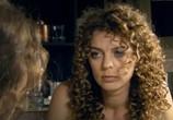 Сцена из фильма На край света (2011) На край света сцена 6