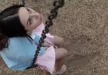 Сцена из фильма Вскармливание / Feed (2017) Вскармливание сцена 3