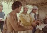 Сцена из фильма Вор / Il ladrone (1980) Вор сцена 1