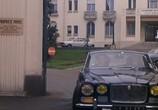 Сцена из фильма Семь смертей по рецепту / Sept morts sur ordonnance (1975) Семь смертей по рецепту сцена 1