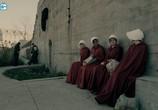 Сцена из фильма Рассказ служанки / The Handmaid's Tale (2017)