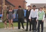 Сцена из фильма Молокососы / Skins (2007) Молокососы сцена 6