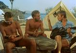 Фильм Три плюс два (1963) - cцена 3
