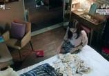 Сцена из фильма Игра лжецов / Liar Game (2014) Игра лжецов сцена 2