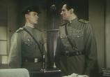 Фильм Застава в горах (1953) - cцена 2