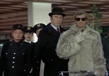 Сцена из фильма Великолепный / Le Magnifique (1973) Великолепный