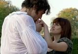 Сцена из фильма Ожившая книга Джейн Остин / Lost in Austen (2008)